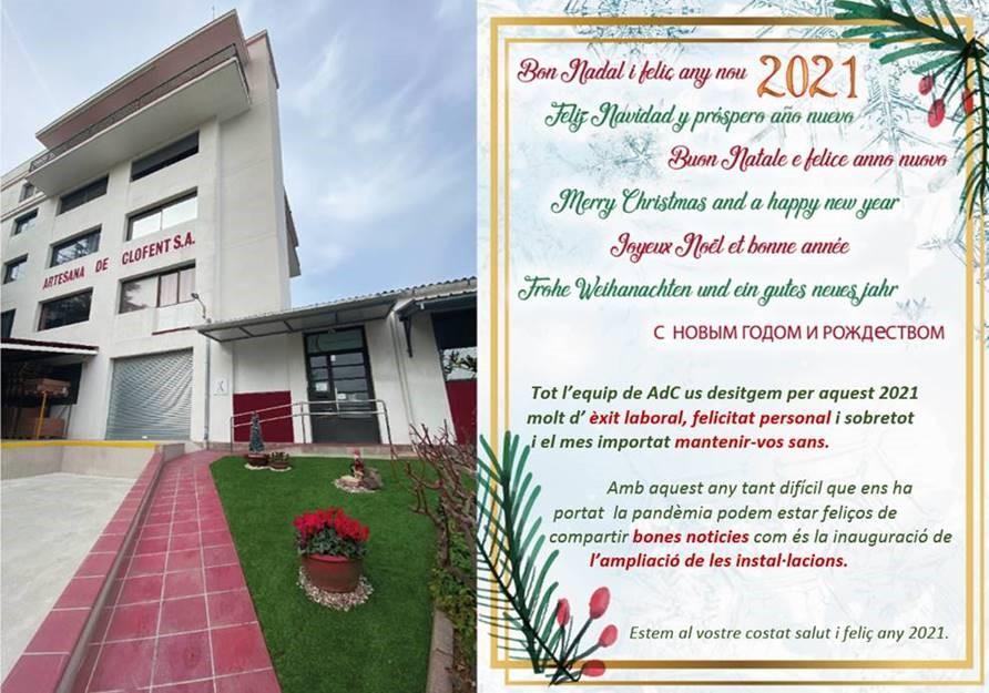 Postal de Nadal_Artesana de Clofent